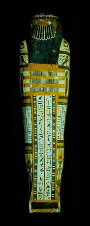Древний Египет. Саркофаг