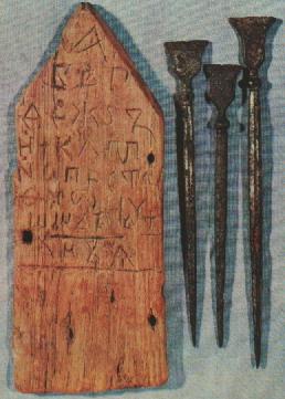 Дощечка с азбукой для писания по воску. Писала – орудие для письма на бересте и навощенных дощечках