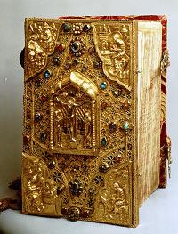 древнее евангелие